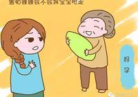為什麼總覺得婆婆在跟自己搶孩子?