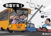 乘客奪公交車方向盤時司機緊急制動,造成車上一名老人摔死併發交通事故,你怎麼看?