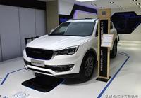 捷途X70S打造 捷途產品序列的首款新能源車型——捷途X70S