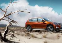 標配水平提升,價格維持不變,2019款BMW X1正式上市
