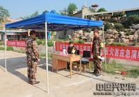 興平市國土局成功舉行地質災害應急演練