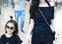 亮點!今天是寶媽們的福利~看李小璐怎樣跟小甜馨穿搭