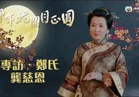 """風韻猶存!56歲TVB""""御用觀音""""憑《那年花開月正圓》爆紅"""