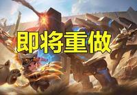 天美策劃師爆料:盾山近期重做,體驗BUG全網徵求玩家意見!
