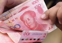 中國央行一出手,人民幣再度升破6.85關口!印度經濟卻不太好過?