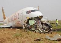 南斯拉夫飛機失事,空姐萬米高空墜落生還,她是如何做到的?