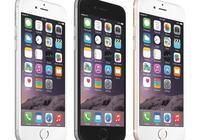 iPhone 6Plus和iPhone 6s Plus哪個好?