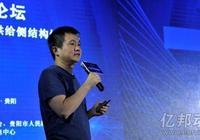 瓜子二手車CEO楊浩湧:基因庫+AI是瓜子大腦