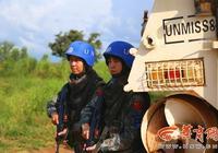 綏德大學生女兵前往非洲維和 讓和平之花綻放非洲大地