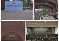 北京外國語大學全國青少年閱讀風采大賽第一場初賽結束
