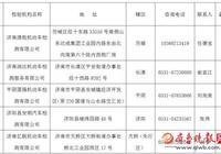 """""""復聯4""""突降價閃了好多網友腰 淘票票遭遇退票難"""