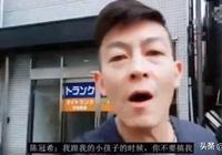 楊宗緯站隊的不是陳冠希,而是公道!