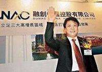 融創中國631億收購萬達土地和酒店,為什麼富力地產也入局了?