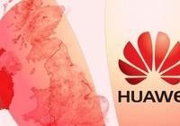 華為:為什麼英國沒有阻止華為公司的5G網絡,這是為何?