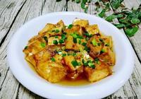 豆瓣醬燜豆腐
