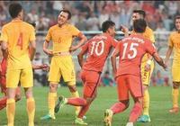 死灰復燃?FIFA可讓國足進世界盃機會增加一倍,驚喜不驚喜?
