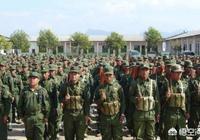 果敢軍隊究竟有多強?為何幾十年來緬甸一直沒法控制果敢地區?