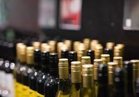 世界上最貴的酒是什麼酒