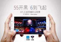 国产手机里,小米和vivo公司是不是最大的竞争关系?