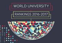 湖南大學在世界大學的排名是多少?