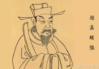 趙孟頫53歲行書《周易繫辭》,人書俱老!