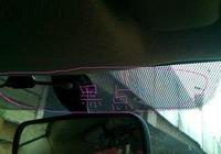 開了這麼多年車,汽車前擋風玻璃上的那片黑點你知道是幹嘛用的嗎