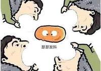 王思聰吃玉米