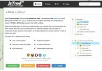 外媒速遞:五款jQuery插件輕鬆實現樹狀視圖