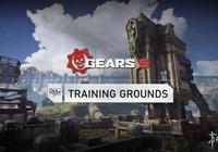 """《戰爭機器5》新預告 情懷滿滿的""""訓練場""""地圖"""