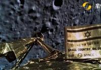 夢碎月球!谷歌月球挑戰明星航天器墜毀,離月球僅150米!