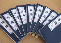 日本的新年號到底出自《萬葉集》還是張衡的《歸田賦》?