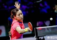 世乒賽女單決賽劉詩雯終登頂,繼單局11-0丁寧後又拒絕讓分給陳夢,對此你怎麼看?