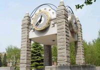 考研成績出來了,考的是北京交通大學,大學怎麼樣?