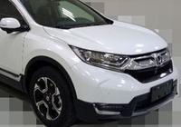 本田CR-V新車資訊:本田CR-V緊湊型車和suv的區別