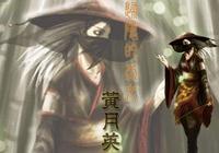 王者榮耀:三國又添一名女英雄 黃月英閃亮登場
