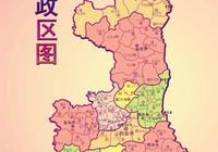 陝西省的一個地級市,因名字生僻難認被改名!