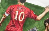 YJD體育漫畫:致敬羅馬王子—托蒂