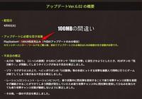 《怪物獵人OL》停服,卡普空:《怪物獵人:世界》100G更新在路上