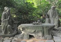 孔子請教老子,老子對孔子說了什麼,讓孔子佩服的五體投地?