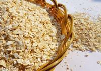 吃燕麥片的3個誤區,很多人不知燕麥片的減肥吃法,把健康吃出來
