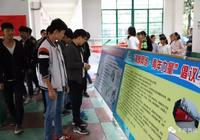 西峽舉辦網絡安全宣傳活動