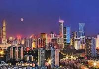 珠海、深圳、廣州、東莞、珠海惠州哪裡養老好?