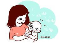 寶寶晚上不喝奶,就不睡覺?這個習慣很容易引起呼吸道疾病