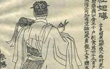 唐朝凌煙閣24功臣相