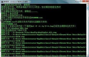 有這幾行代碼,自己就能編出清理系統垃圾的軟件,小白看了都會!