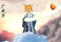 元始首徒人皇帝師:封神大戰善掄板磚三謁碧遊宮號稱聖母殺手