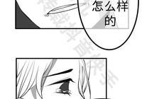 第五人格漫畫:傭兵:艾米麗相信我 傑克:艾瑪我不同意讓你輸