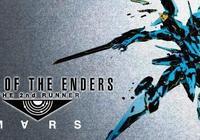 《終極地帶 阿努比斯:火星》Steam發行,295day終為CODEX組破解