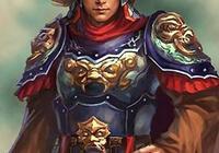 宇文護一口氣殺了三個皇帝,而此人比宇文護更猛——弄死六個帝王