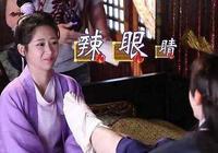 同樣飾演情侶,鄧倫對待迪麗熱巴和楊紫的態度差距一目瞭然!